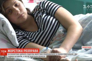 Пытали и отрезали волосы: девушки-подростки жестоко расправились со своей ровесницей
