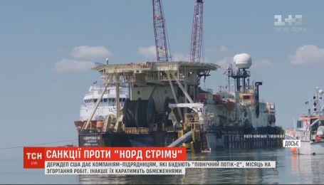 """США дають місяць компаніям-підрядникам """"Північного потоку-2"""", аби згорнути роботи"""