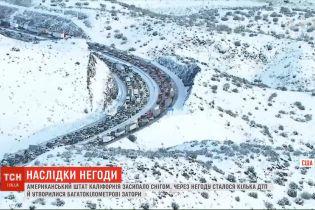 У штаті Каліфорнія - транспортний колапс через снігові замети