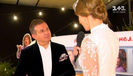 Юрій Горбунов розповів про їхнє весілля з Осадчою