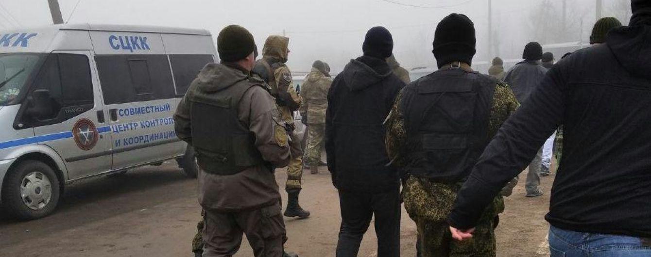 """На Донбасі розпочався обмін полоненими між Україною та """"Л/ДНР"""""""