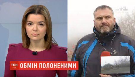 """Обмін полоненими запланований на КПВВ """"Майорське"""""""