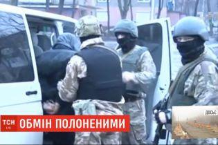 Беркутовцы и провокаторы: какой ценой Украина возвращает домой своих граждан
