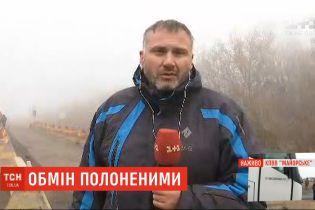 """На КПВВ """"Майорское"""" готовятся к обмену пленными"""