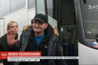 Освобожденные из вражеского плена украинцы уже направляются в Киев самолетом