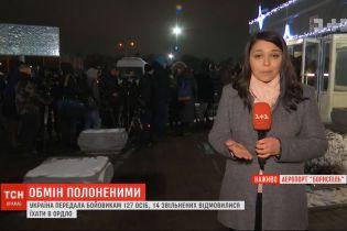 Журналисты выстроились в очереди, чтобы попасть в аэропорт Борисполя, где ожидают пленных