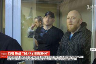 Террористы и беркутовцы: кого Украина обменяла на пленных боевиками лиц