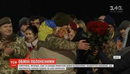 Последний обмен между Украиной и боевиками произошел в 2017 году