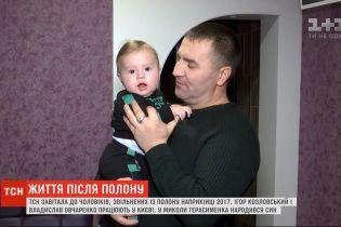 ТСН пожаловала в гости к украинцам, освобожденным из вражеского плена в 2017 году