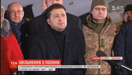 Володимир Зеленський виступив перед журналістами на летовищі Борисполя