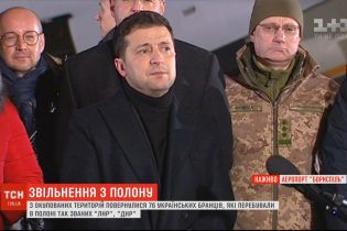 Владимир Зеленский выступил перед журналистами в аэропорту Борисполя