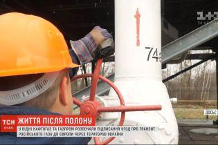 """""""Нафтогаз"""" та """"Газпром"""" дійшли згоди у газових перемовах: вони розпочали підписання угоди"""