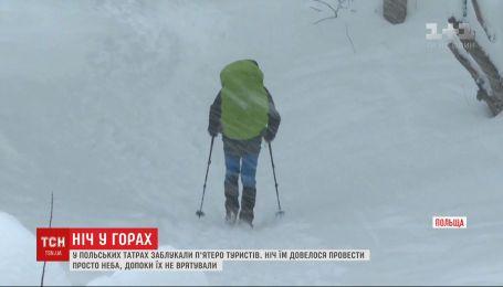Польские чрезвычайники спасли 5 туристов, которые в метель застряли в горах