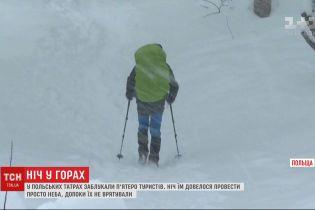 Польські надзвичайники врятували 5 туристів, які в хурделицю застрягли в горах