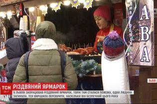 Во Львове заработала рождественская ярмарка, где в прошлом году произошел пожар: ТСН проверила, безопасно ли там