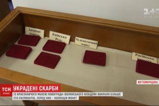 Более 100 экспонатов похитили из краеведческого музея в Новоград-Волынском