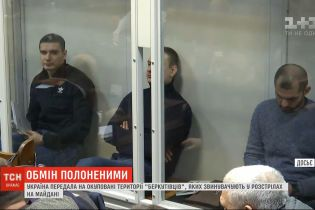 Украина передала на оккупированные территории беркутовцев, обвиняемых в расстреле людей на Майдане