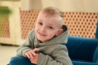Родители Максима просят помочь им собрать средства на операцию для сына