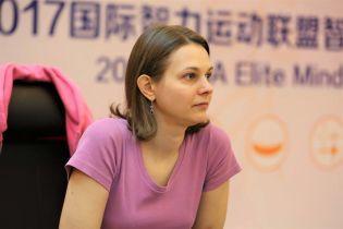 Украинка Музычук стала вице-чемпионкой мира по блицу в Москве