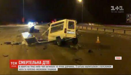 """10-летняя девочка погибла в ДТП на трассе """"Киев-Чоп"""""""