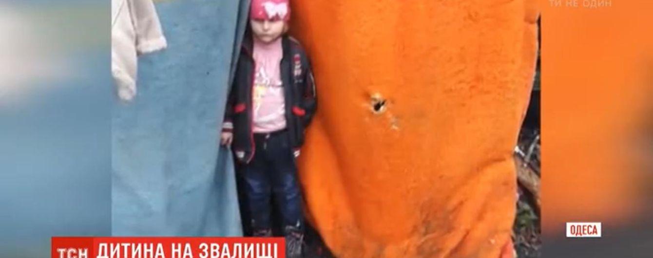 Голодна, брудна і налякана: в Одесі на сміттєзвалищі знайшли 4-річну дитину, куди її привів батько