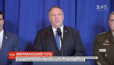 Держсекретар США відвідає Київ і зустрінеться з українськими високопосадовцями