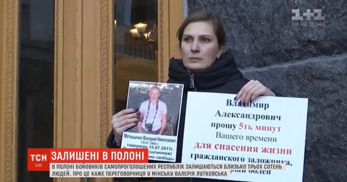 Залишені в полоні: у тюрмах і підвалах ОРДЛО перебуває близько 300 українців