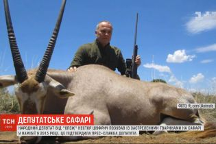 Таки убивав: фото Шуфрича з убитими в сафарі тваринами виявилися правдивими