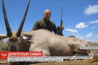 Таки убивал: фото Шуфрича с убитыми в сафари животными оказались правдивыми