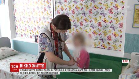 """У львівському """"вікні життя"""" вперше залишили 1-річну дитину"""