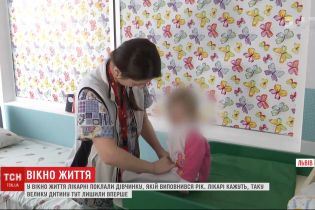 """Во львовском """"окне жизни"""" впервые оставили 1-летнего ребенка"""