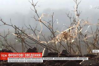 Український воїн зазнав поранення на східному фронті