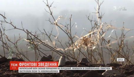 Украинский воин получил ранение на восточном фронте