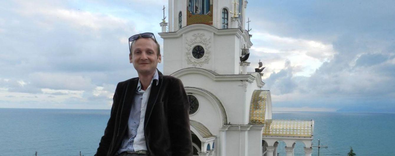 """Оккупанты """"депортировали"""" из Крыма на материковую Украину пророссийского журналиста"""
