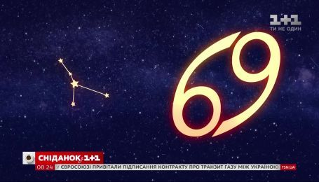 Яким буде 2020 рік для народжених під знаками Скорпіона, Рака і Риб