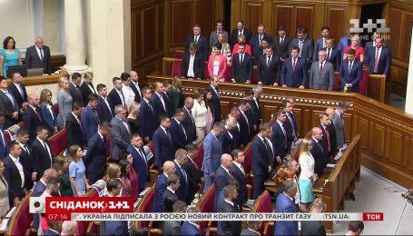 """Нова влада, скандальне """"Євробачення"""", обміни полоненими: чим запам'ятався 2019 рік для України"""