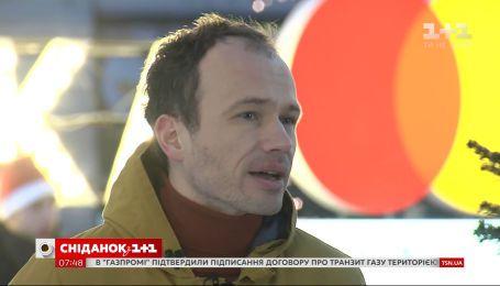Міністр юстиції Денис Малюська поділився планами відомства на 2020 рік