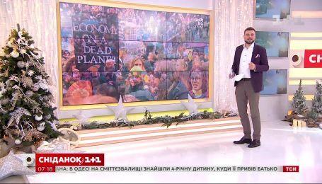 """Главные вехи 2019 года в мировом масштабе - влог """"Сніданку"""""""