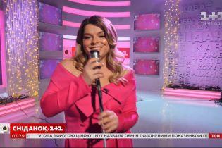 """Неля Шовкопляс исполнила песню Тины Кароль """"Шиншилла"""" в студии """"Сніданку"""""""