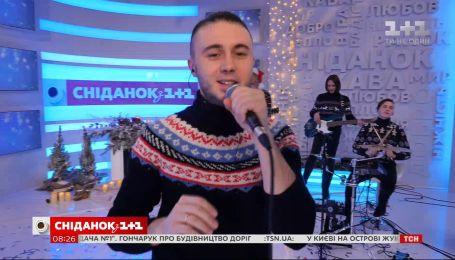 "Группа ""Антитіла"" подводит итоги 2019 года"