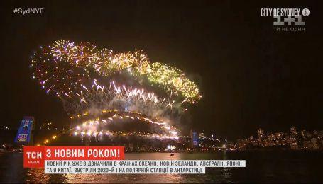 Новый год уже отметили в Самоа, Новой Зеландии и Австралии
