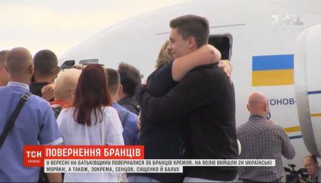 У вересні на Батьківщину повернулися 35 бранців Кремля. Як це було