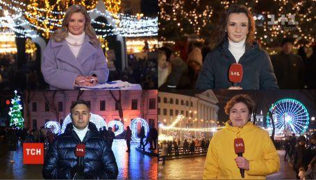 Новый год на свежем воздухе: как развлекаются украинцы во Львове, Одессе и Киеве