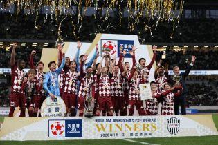 Вілья завоював історичний трофей в Японії у своєму прощальному матчі