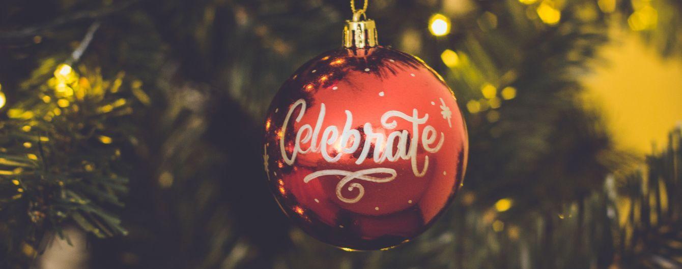 В Одесі закликають обмінювати новорічні ялинки на шоколад