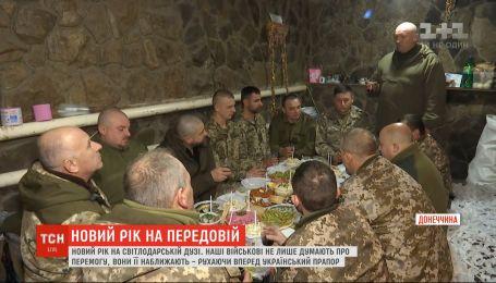 Новий рік на фронті: бойовики продовжують обстріли, а наші захисники - боронити Україну
