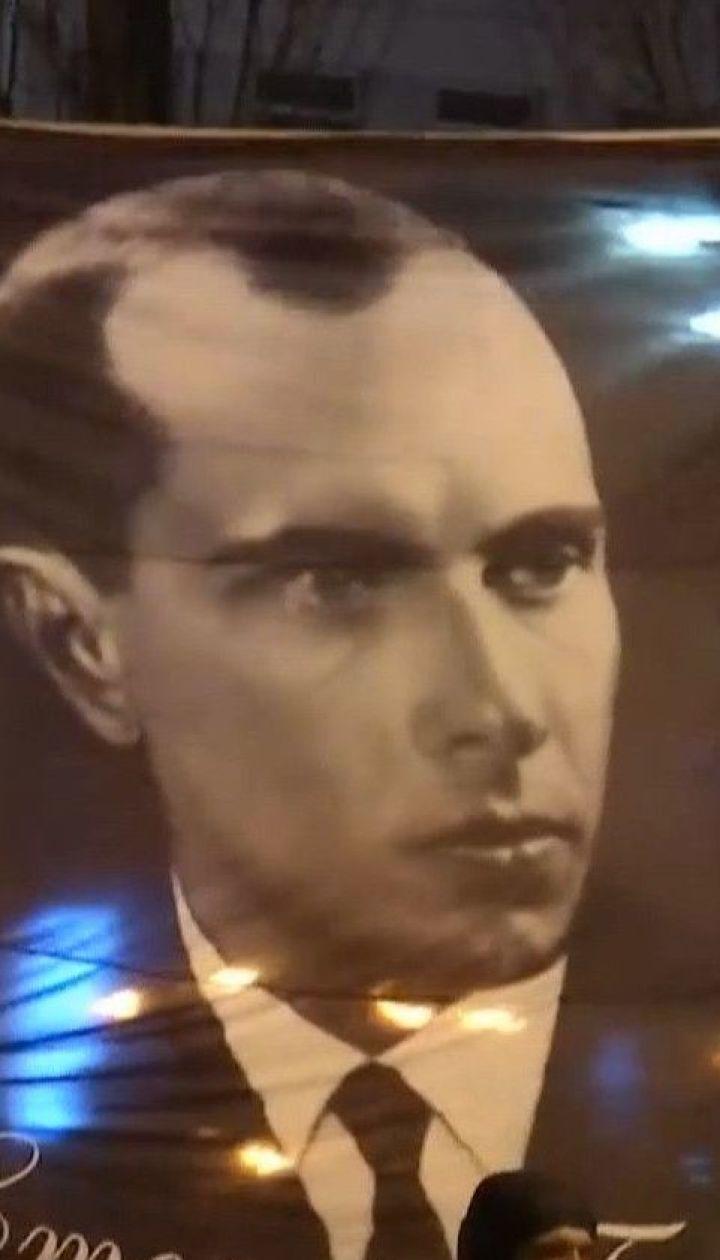 Активісти у Києві, Львові та Дніпрі вшанували пам'ять Степана Бандери у день його народження