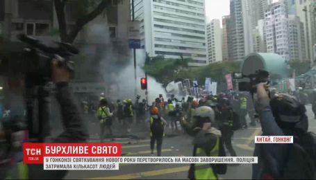В Гонконге первый день нового года прошел с массовыми беспорядками