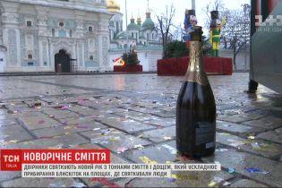 Як двірники рятують Київ від новорічного сміття і чи стали відпочивальники охайнішими