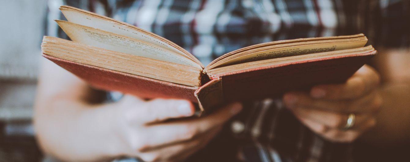Понад половина українців зовсім не читають книжок